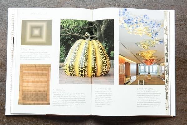Japan Design Page