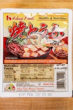 Yaki Tofu