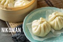 Nikuman (Steamed Pork Buns) 肉まん