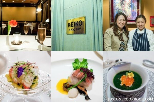 KEIKO à Nob Hill – Restaurant Review | Easy Japanese Recipes at Just One Cookbook.com