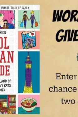 Tuttle Cool Japan Guide giveaway banner