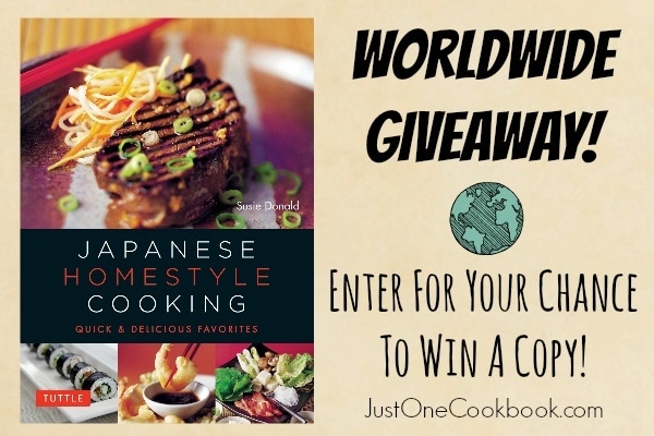 Japanese Homestyle Cooking Giveaway