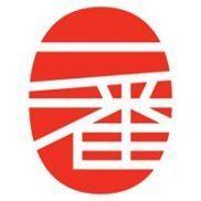 Nihon Ichiban