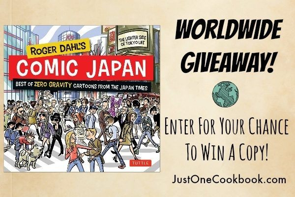 Comic Japan Giveaway | Easy Japanese Recipes at JustOneCookbook.com