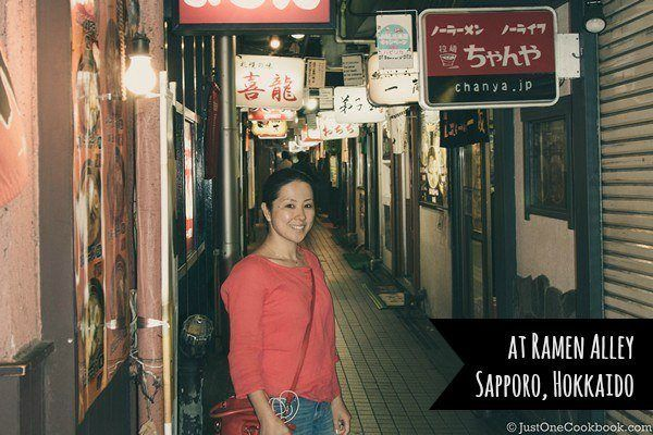 Fun Activities in Sapporo, Hokkaido   Easy Japanese Recipes at JustOneCookbook.com