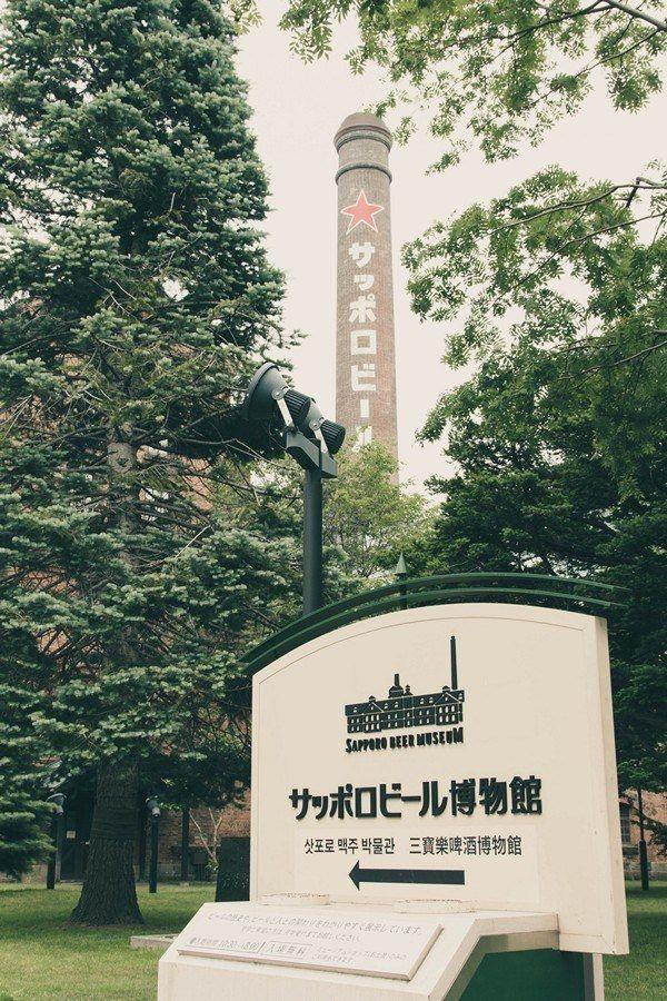 Sapporo Beer Museum | JustOneCookbook.com