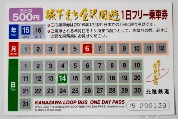 Kanazawa Bus Day Pass