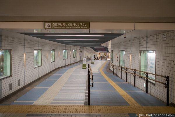 Kanazawa Station | JustOneCookbook.com
