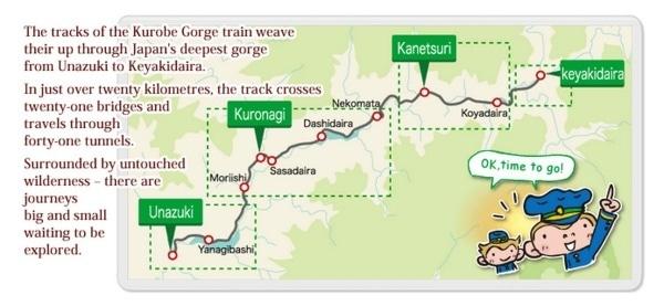Kurobe Gorge Japans Nature Wonder 黒部渓谷 Just One Cookbook - Japan map easy
