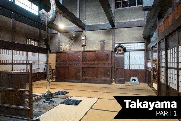 Takayama Part 1 | JustOneCookbook.com