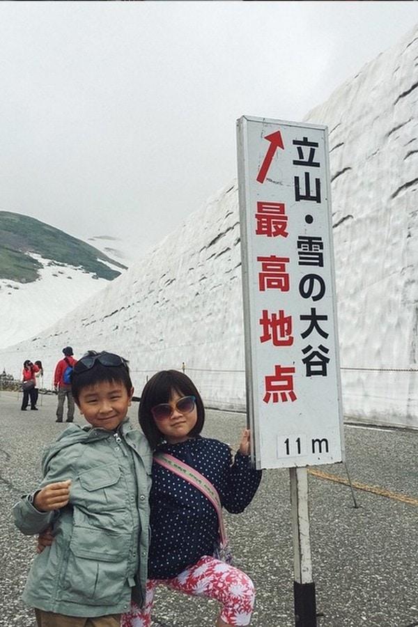Tateyama Kurobe Alpine Route | JustOneCookbook.com