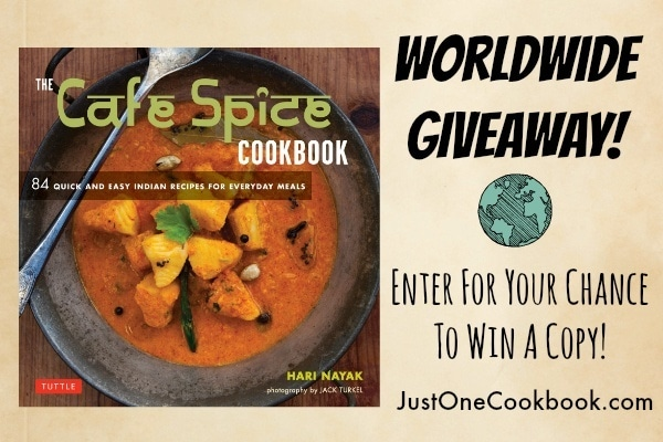 The Cafe Spice Cookbook