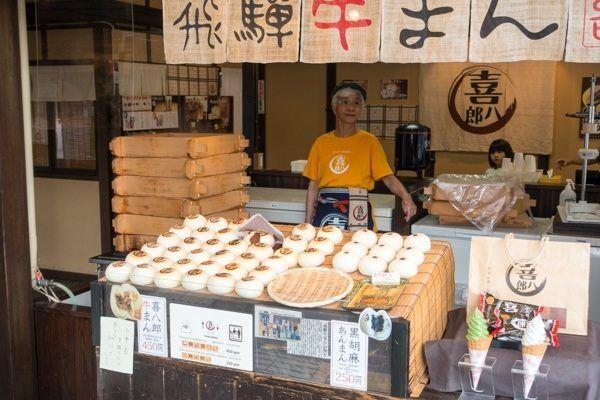Takayama Kihachiro Gyuman | Just One Cookbook