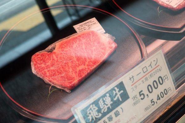 Tengu Hida Beef | Just One Cookbook
