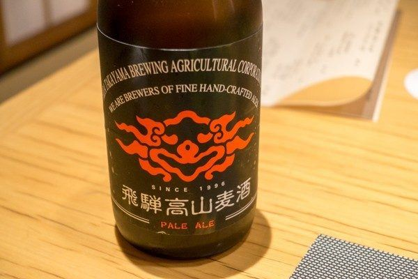 Hida Takayama Pale Ale| Just One Cookbook