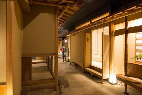 Honjin Hiranoya Kachoan Dining Room | Just One Cookbook