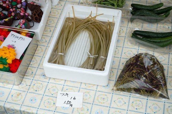 Takayama Jinya Asaichi | Just One Cookbook