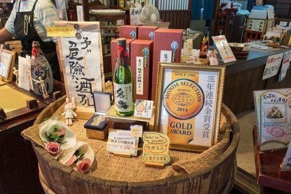 Takayama Sanmachi | Just One Cookbook