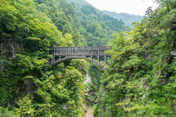 Kurobe Gorge Suirokyo