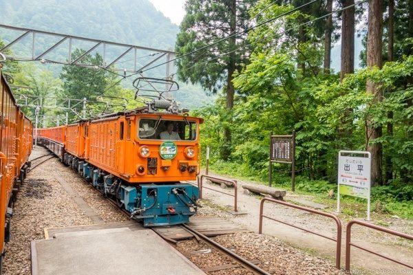Kurobe Gorge Train Passing