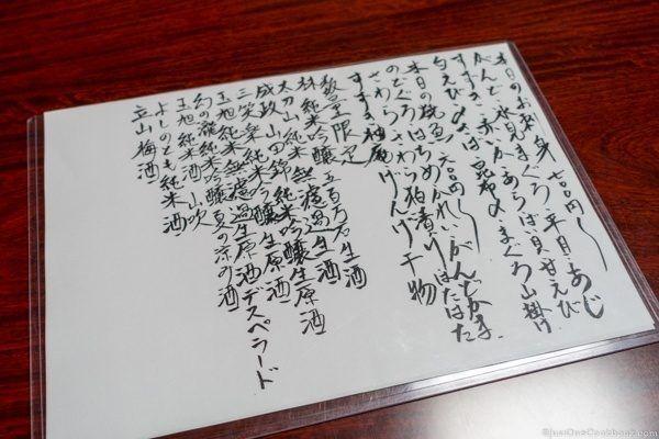 Oyaji Toyama