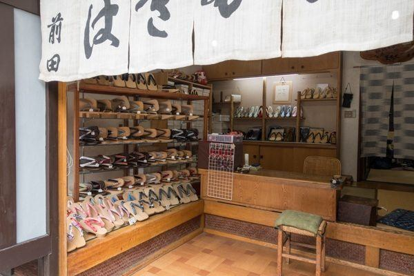 Hida Takayama | Just One Cookbook