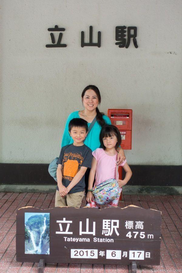 Tateyama Station