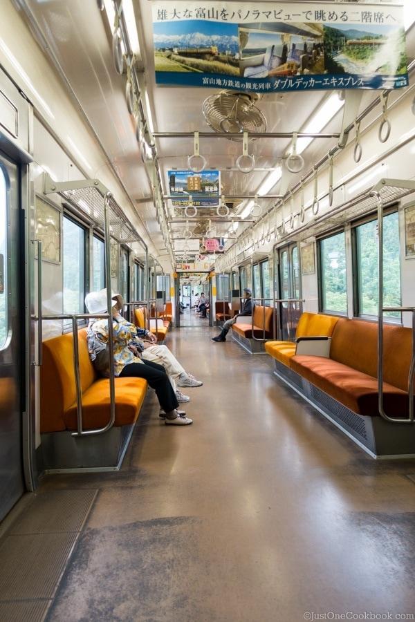 Toyama Chihō Railway Tateyama Line