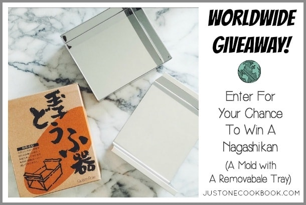 Nagashikan Worldwide Giveaway