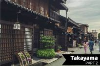 Historical Buildings of Takayama 飛騨高山