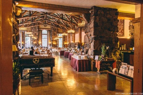 Ahwahnee Dining Room | JustOneCookbook.com