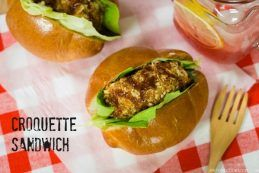 Croquette Sandwich | Easy Japanese Recipes at JustOneCookbook.com