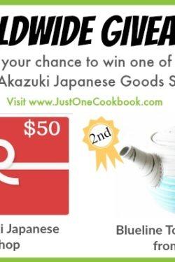 Akazuki Giveaway