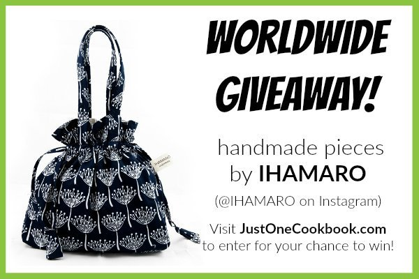 IHAMARO GIVEAWAY at Just One Cookbook.com