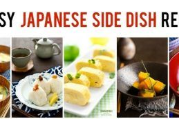 15 Easy Japanese Side Dish Recipes at JustOneCookbook.com