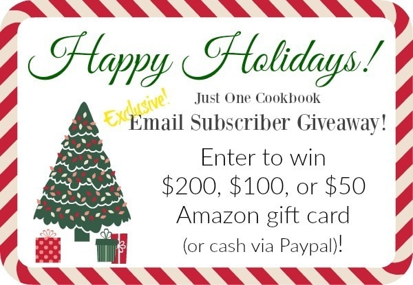 Holiday Subscriber Giveaway 2015