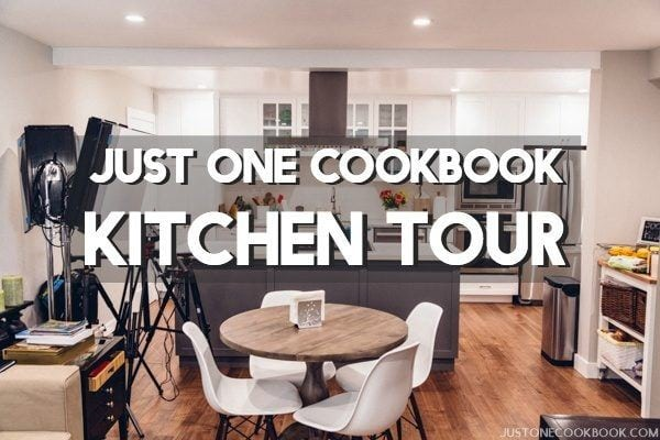 JOC Kitchen Tour | Easy Japanese Recipes at JustOneCookbook.com