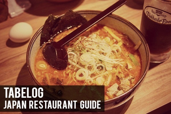 Tabelog - Japan Restaurant Guide at JustOneCookbook.com