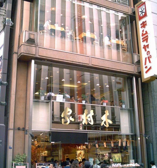 Ginza Kimuraya building.