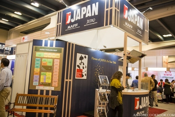Winter Fancy Food Show 2016 Japan Pavilion | JustOneCookbook.com