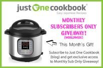 March 2016 Email Subscriber Giveaway (Worldwide) (Closed)