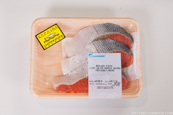 Salted Salmon in a package.