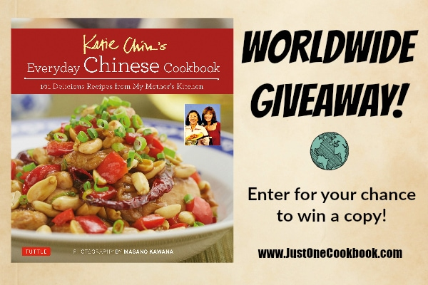 Everyday Chinese Cookbook Giveaway