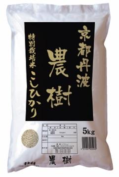Nohju Japanese Rice