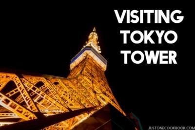 Visiting Tokyo Tower | Easy Japanese Recipes at JustOneCookbook.com