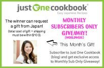 July 2016 Email Subscriber Giveaway (Worldwide) (Closed)