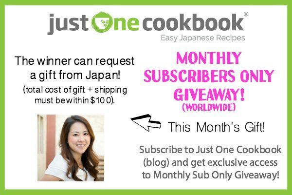 July 2016 Email Subscriber Giveaway (Worldwide) (Closed) • Just One