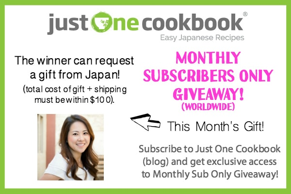 June 2016 Email Sub Giveaway