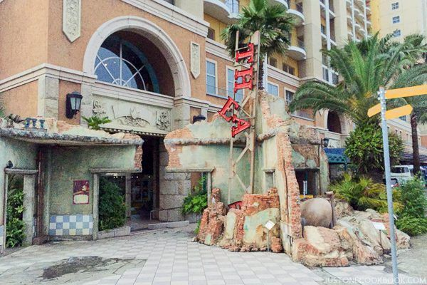 Hotel Universal Port-5045
