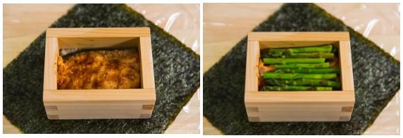 Teriyaki Salmon Onigirazu 3